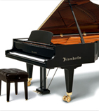 Vente-pianos-droits-queue-paris